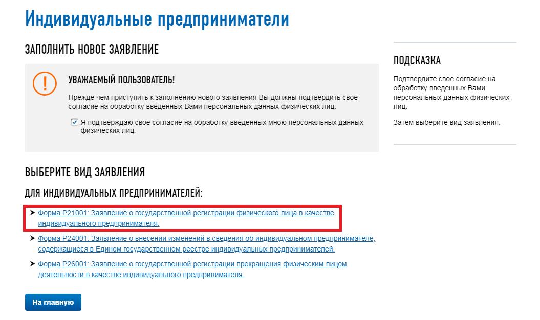 Статья1149 гк рф