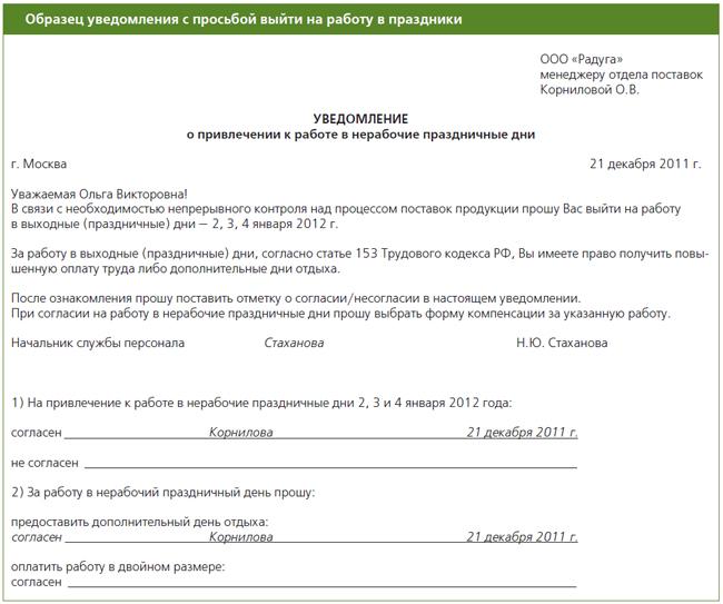 Организация праздников москва вконтакте