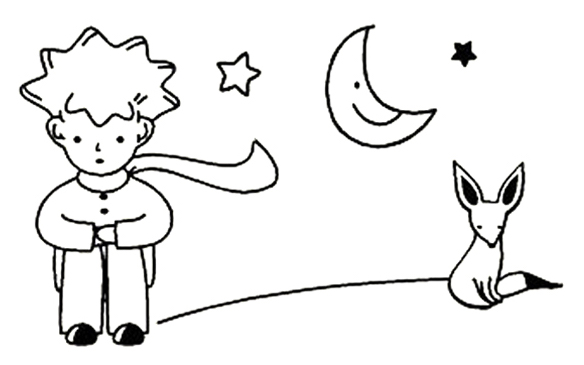 что нечаев маленький принц рисунки карандашом легкие и красивые похудевших