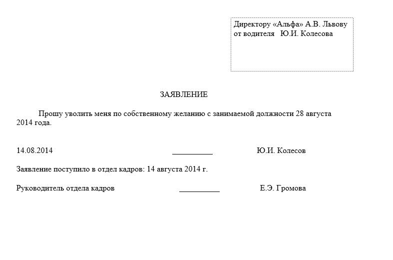 Минимальная пенсия в хабаровске в 2016 году