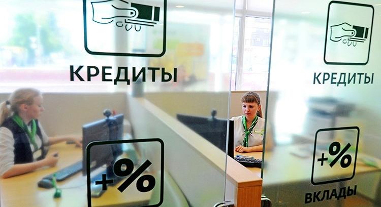 Банки предупредили о подорожании кредитов на 1%